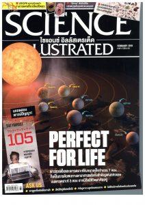science-%e0%b8%81-%e0%b8%9e-2018